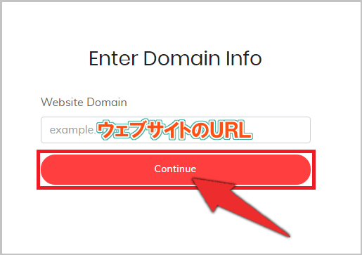 Brave Paymentsのサイト登録3