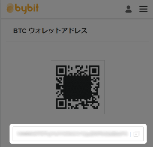 Bybit入金手順3:BTCアドレス宛に入金する