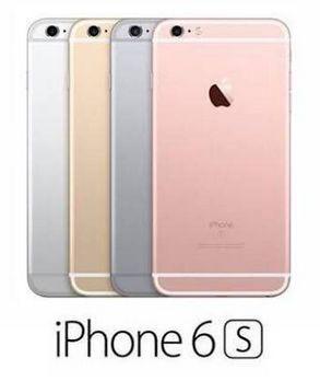keunggulan-iphone-5-SE-2
