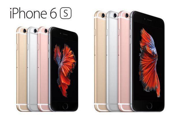keunggulan-iphone-5-SE-3