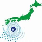 2018年台風26号の最新情報【日本への影響はあるのか?】