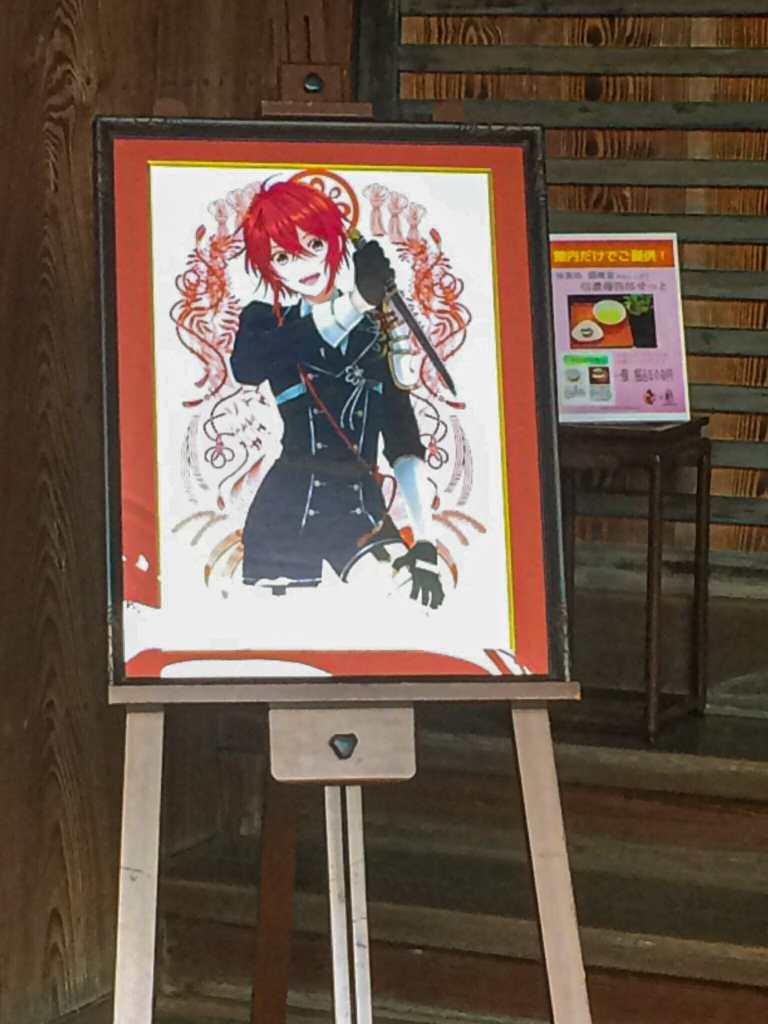 信濃藤四郎描きおろしイラスト2016