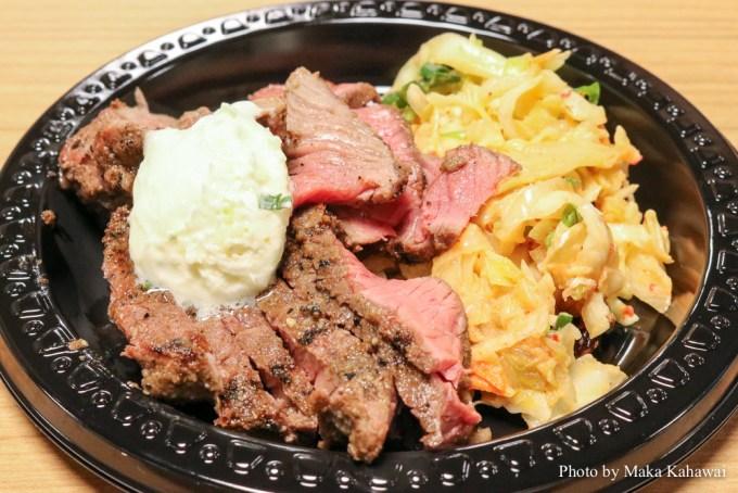 HI Steaks(ハイ・ステーキ)