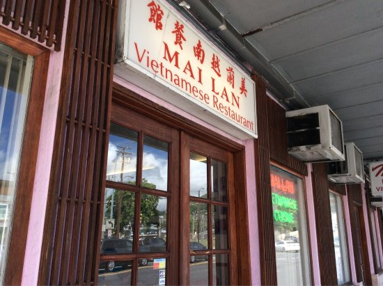 Mai Lan Vietnamese Restaurant(マイラン・ベトナミーズ・レストラン)