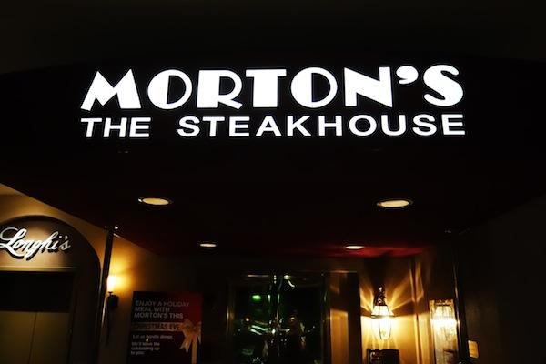 Morton's The Steakhouse(モートンズ・ザ・ステーキハウス)