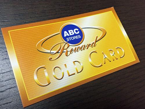 ゴールドカードでオリジナルプレゼントGET!!