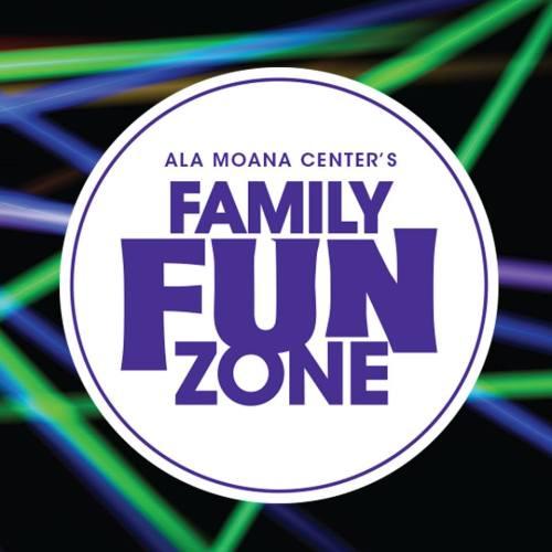 アラモアナ・センターに新オープン「ファミリーファンゾーン」をチェック