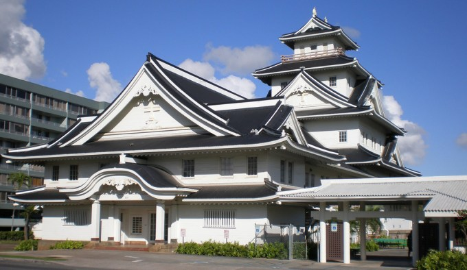 Makiki Christian Church(マキキ聖城キリスト協会)