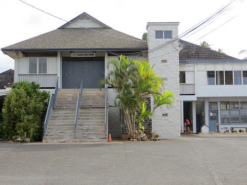 Haleiwa Jodo Mission(ハレイワ浄土院)