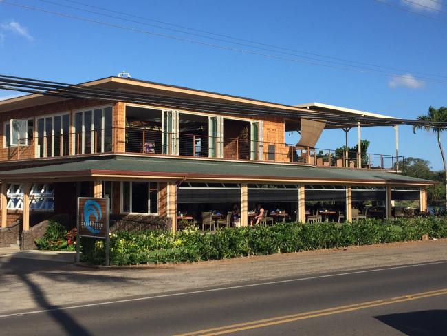 Haleiwa Beach House(ハレイワ・ビーチハウス)