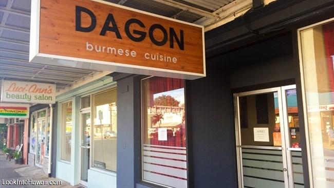 DAGON(ダゴン)