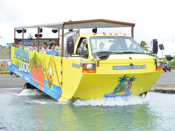 Hawaii Duck Tours (ハワイ・ダックツアー)