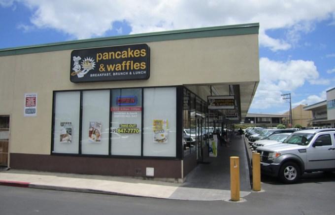 Pancakes & Waffles(パンケーキ&ワッフルズ)の場所は?