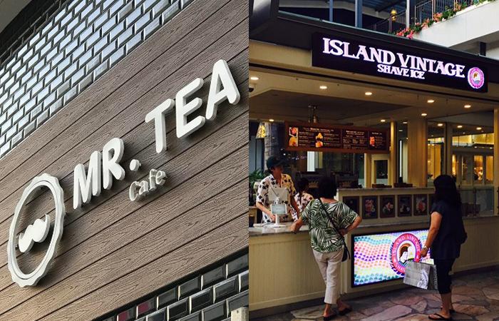 アラモアナ・センターに新オープンの2店「Mr. Tea Cafe(ミスター・ティー・カフェ)」と「Island Vintage Shave Ice(アイランド・ヴィンテージ・シェイブアイス)」