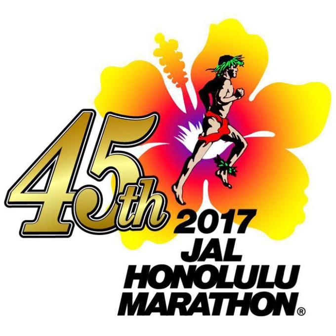 ホノルルマラソン2017を調べてみた