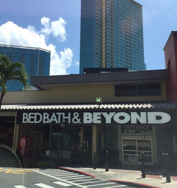 Bed Bath & Beyond Honolulu(ベッド・バス・アンド・ビヨンド ホノルル店)