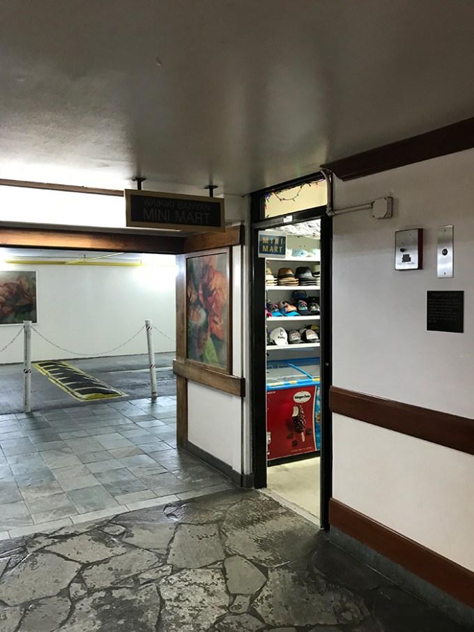 Waikiki Banyan(ワイキキ・バニアン)のお店