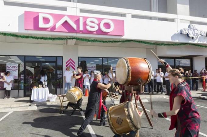 DAISO(ダイソー パールシティ)とは