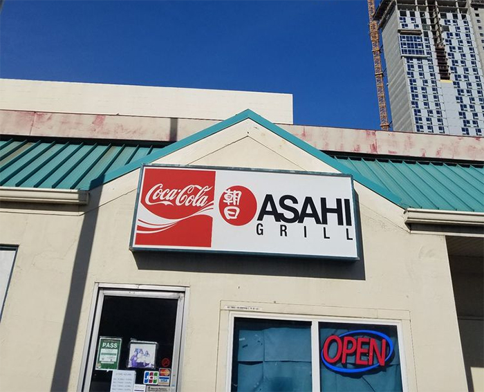 Asahi Grill(朝日グリル)