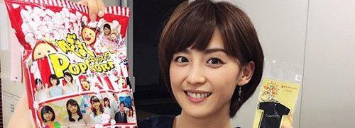 宮司愛海のショートヘアオーダー方法を伝授!ショートの理由やかわいい画像も!