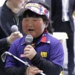 須藤弥勒のwiki風プロフィールとCM動画‼︎太った理由は⁉︎