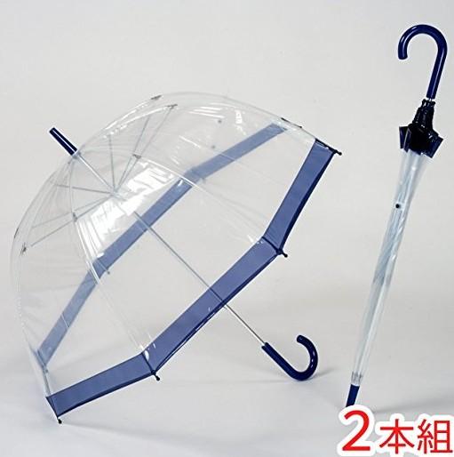 ビニール傘 おしゃれ シンプル
