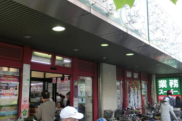 近くの安いスーパー 業務スーパー