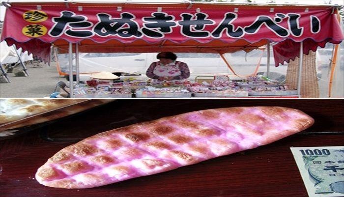 お祭りの屋台 たぬき煎餅
