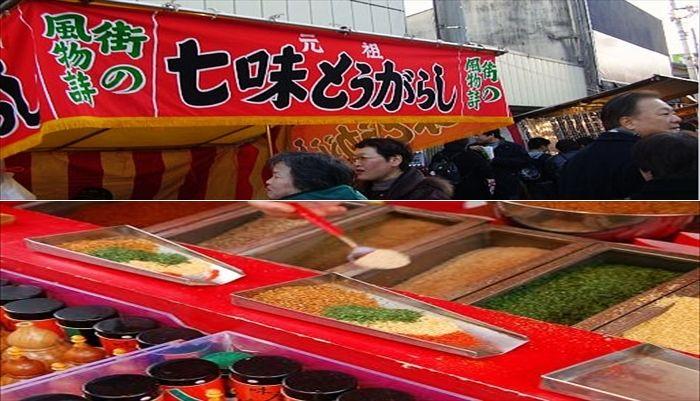 お祭りの屋台 七味唐辛子