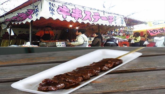 お祭りの屋台 牛串ステーキ