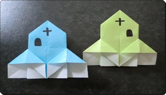 ハロウィン 折り紙 教会