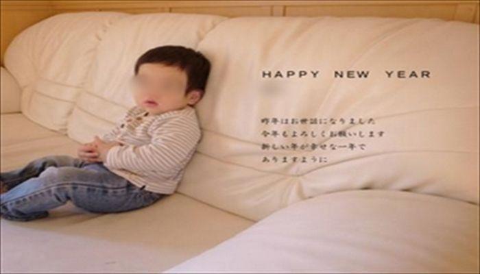 年末年始 予定 過ごし方 年賀状の子供の写真に驚く
