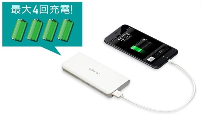 送別品のおすすめ モバイルバッテリー スマホ充電器