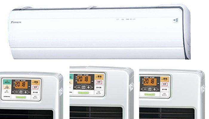 エアコン電気代 石油ファンヒーター灯油代 比較