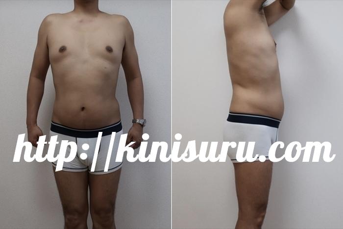 ダイエット7ヶ月目 リバウンドした比較画像