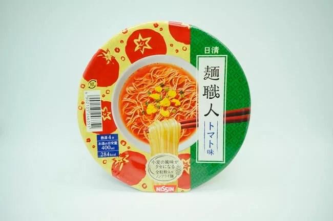 カップ麺撮影サンプル