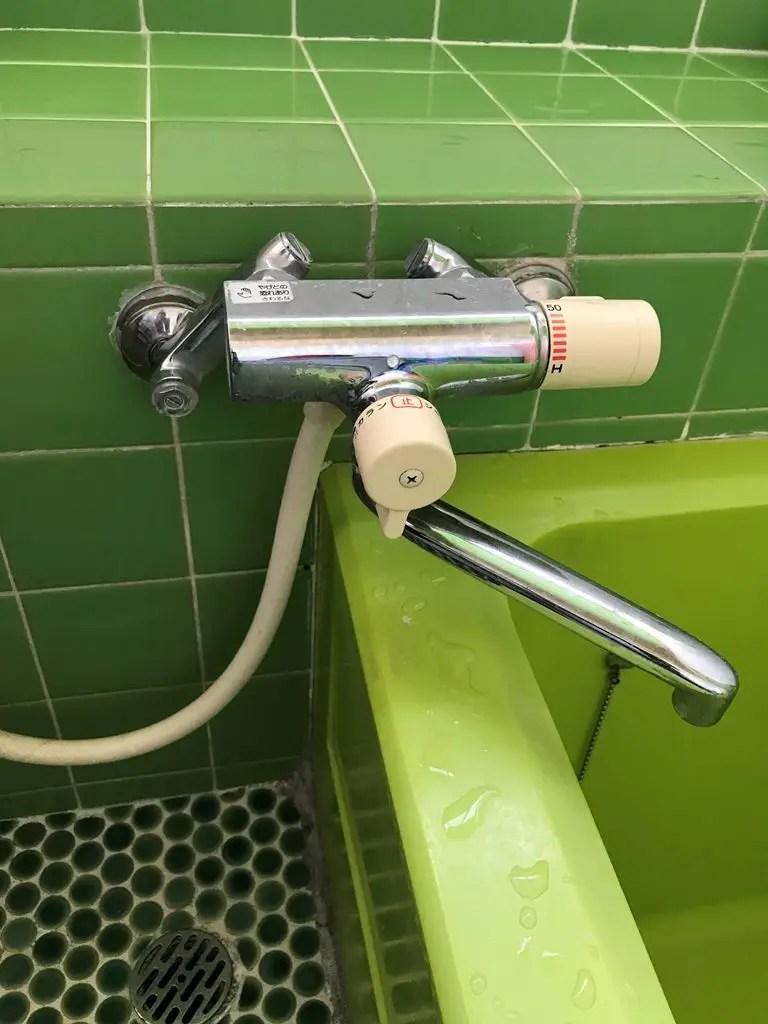 浴室サーモ式シャワー水栓交換前