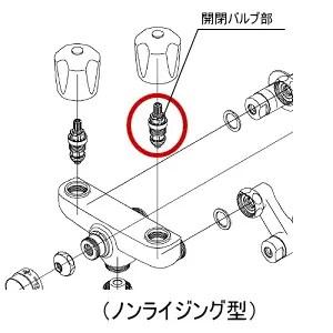2ハンドルタイプ開閉バルブ部交換図