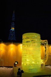 Suntory Whiskey Ice Sculpture