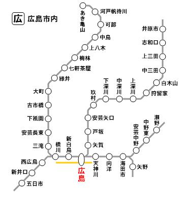 広島市内(特定都区市内)