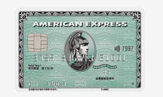 アメックスギフトカード(ギフト券タイプ)イメージ