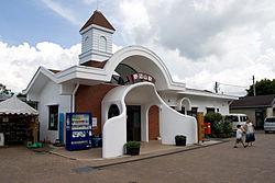 野辺山駅-ウィキペディア