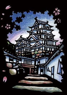 姫路城・塗り見本