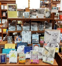 TSUTAYA BOOK STORE梅田MeRISE様の展示