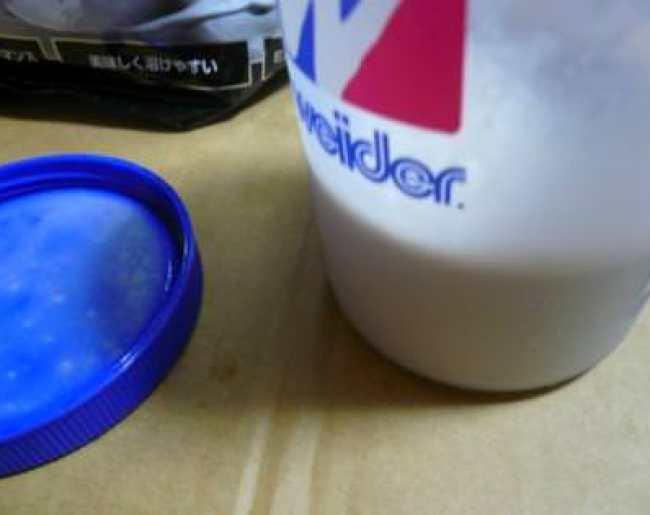 牛乳でのシェイクが終わったところを横から