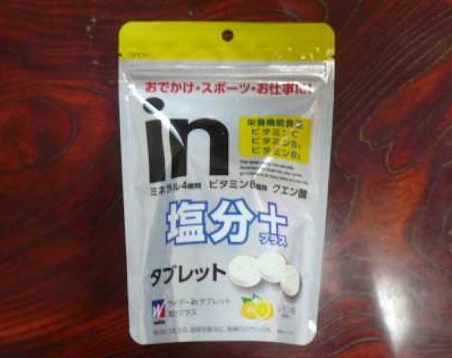 森永 ウイダーinタブレット塩分プラスのパッケージ