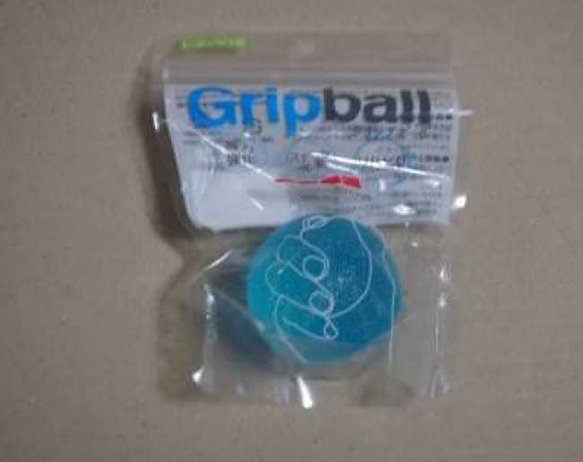 Gripballスーパーハード ブルーのパッケージ