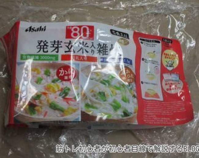 豆乳カニ雑炊&豆乳フカヒレ雑炊 パッケージ