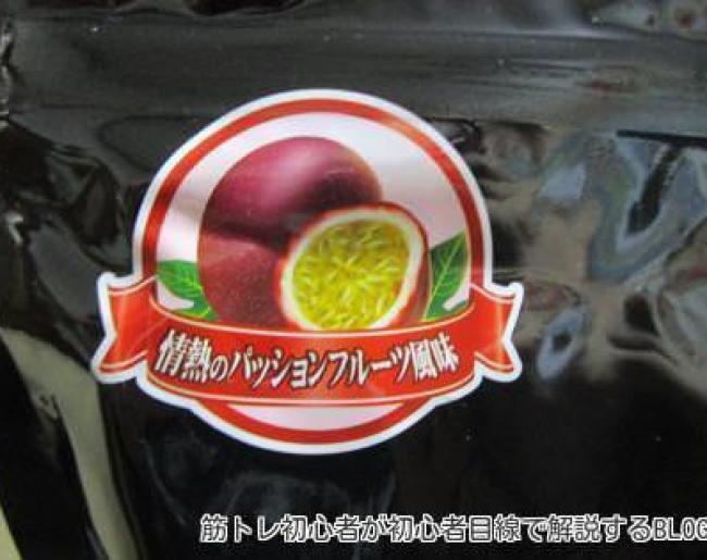 情熱のパッションフルーツ風味 ラベル