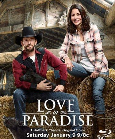 Любовь в раю скачать фильм бесплатно в хорошем качестве